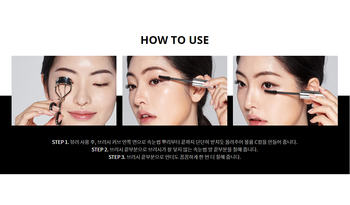 Mascara Dài Dày Mi Make Heal Lash Full Up Mascara Bk1201 - 5