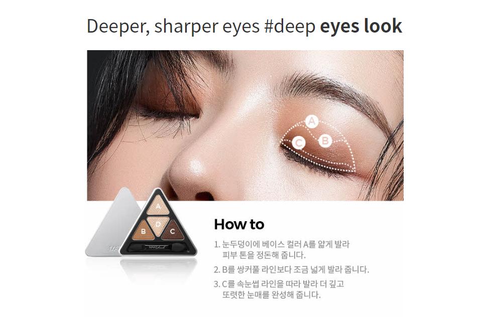 Bảng Màu Mắt 4 Ô Make Heal Hidden Triangle Palette - 12