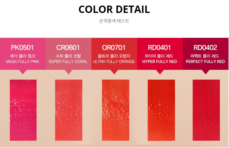 Son Tint Bền Màu MakeHeal Hyalu Voluming Oil Tint - 16