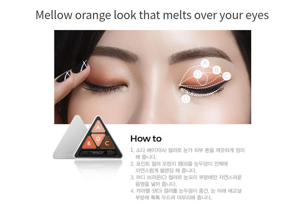 Bảng Màu Mắt 4 Ô Make Heal Hidden Triangle Palette - 16