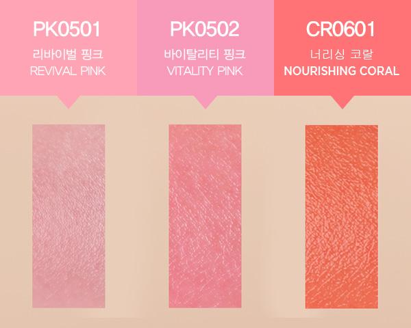 Son Dưỡng Màu Tự Nhiên Giảm Thâm Môi Make Heal Collagen Tint Lip Glow - 9