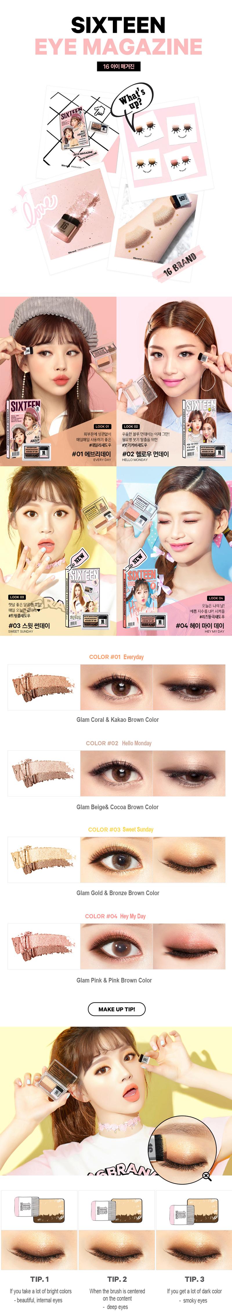 16 BRAND Sixteen Eye Magazine