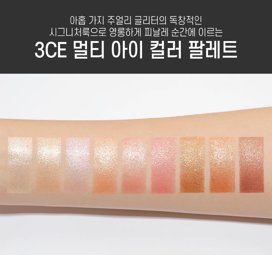 3CE Multi Eye Color Palette All Nighter