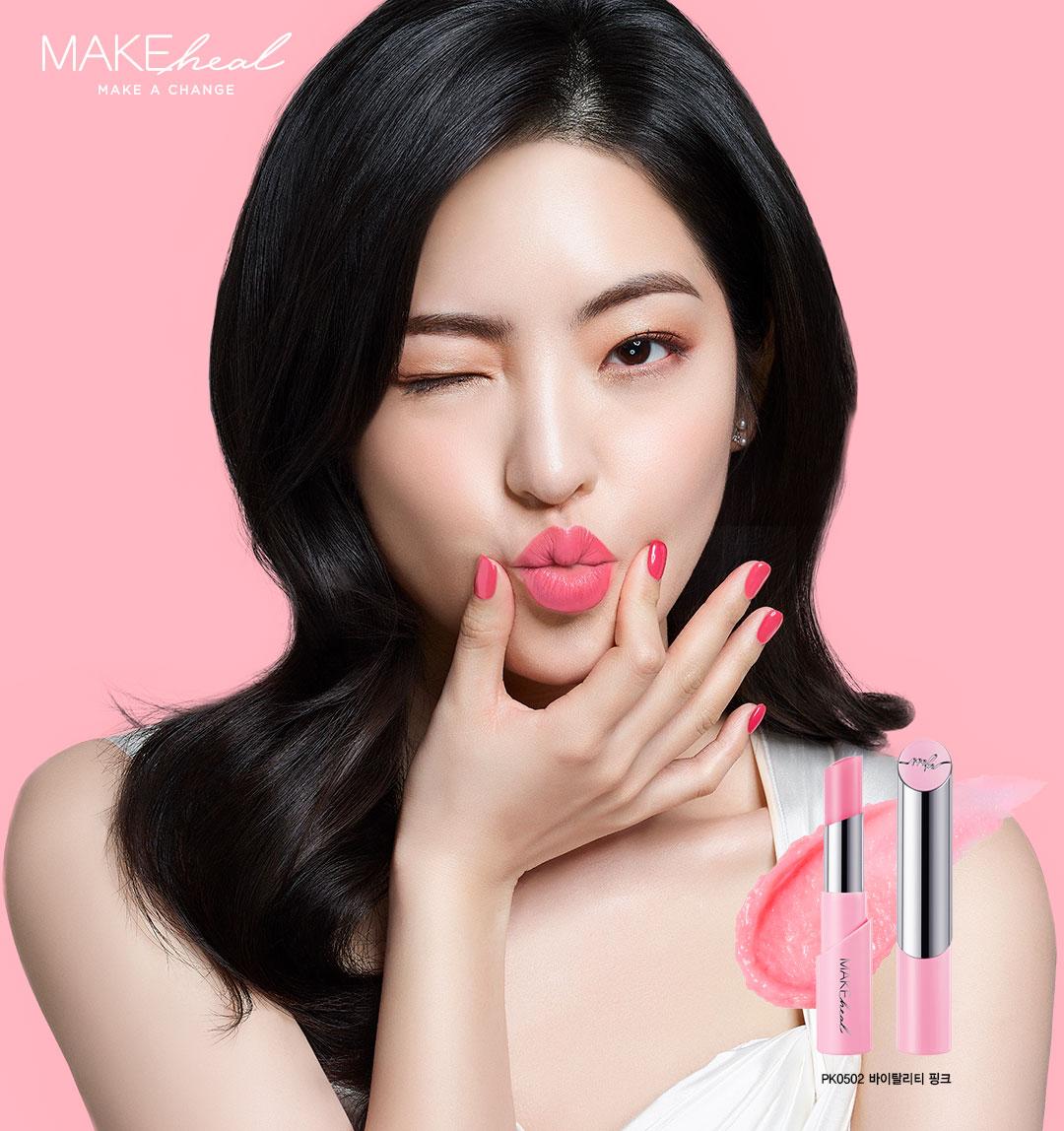 Son Dưỡng Màu Tự Nhiên Giảm Thâm Môi Make Heal Collagen Tint Lip Glow - 1