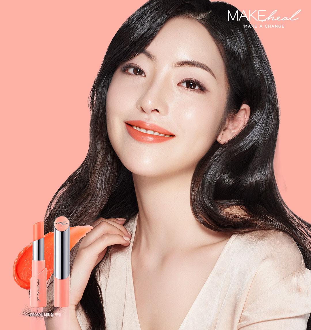 Son Dưỡng Màu Tự Nhiên Giảm Thâm Môi Make Heal Collagen Tint Lip Glow - 2