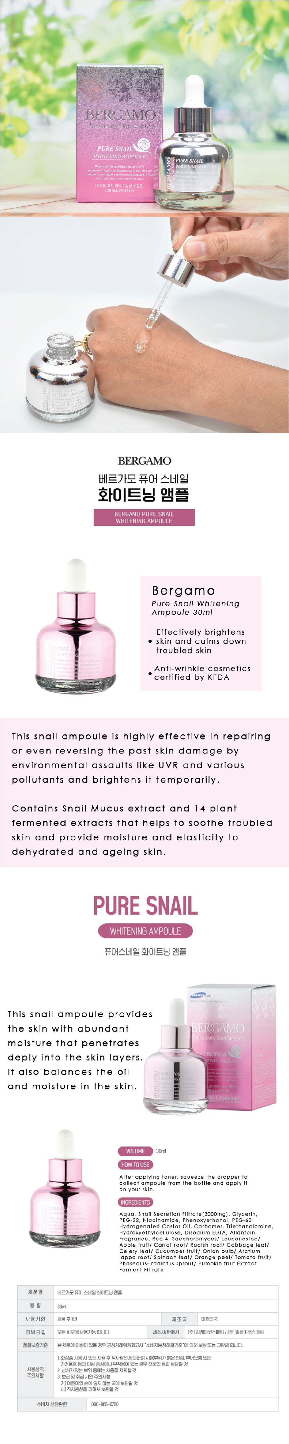 Bergamo The Luxury Skin Science Pure Snail Whitening Ampoule