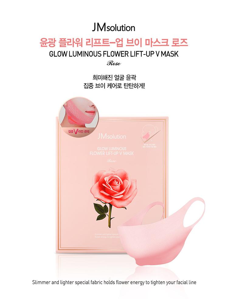 JM Solution Glow Luminous Flower Lift-Up V Mask Rose