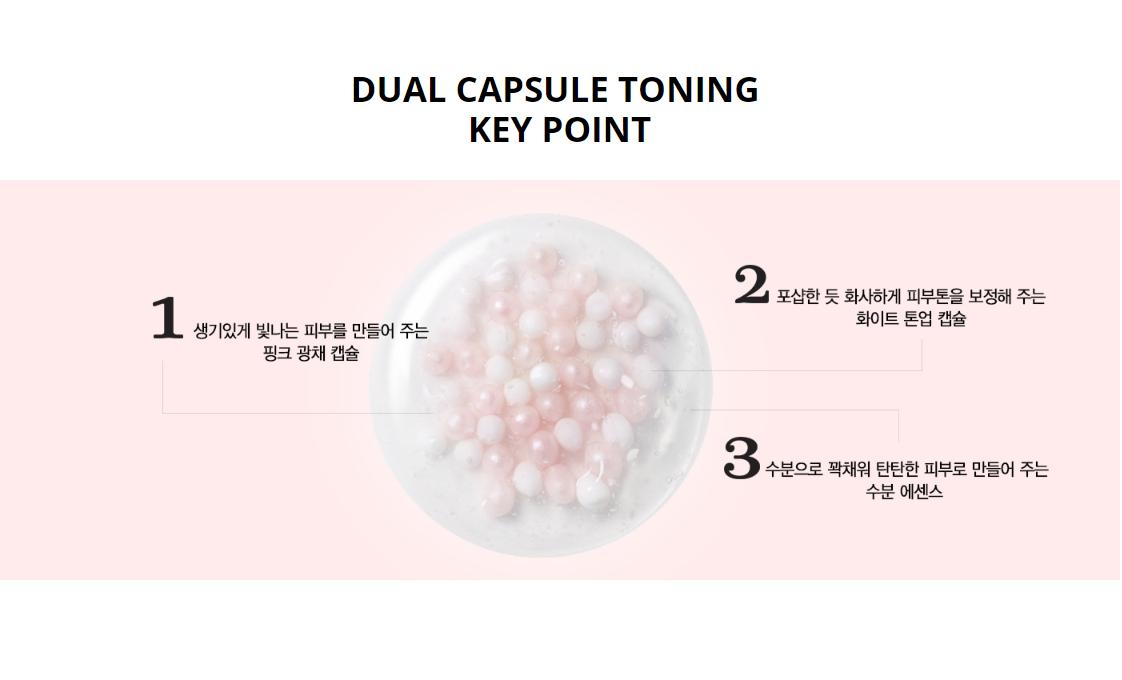 Kem Dưỡng Nâng Tone Da Hiệu Chỉnh Màu Da Dưỡng Da Trắng Sáng Make Heal Water Beam Toning Cream