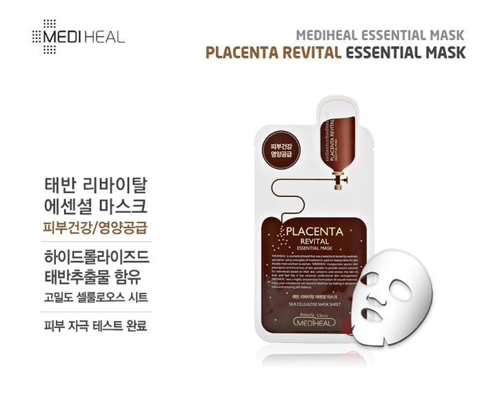 Mat Na Duong Da Nhau Thai Cuu Mediheal Placenta Revital Essential Mask