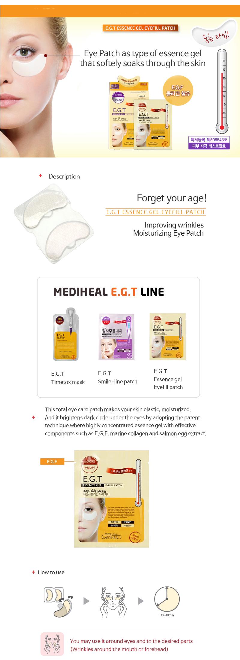 Mediheal E.G.T Essence Gel Eye Filler Patch1