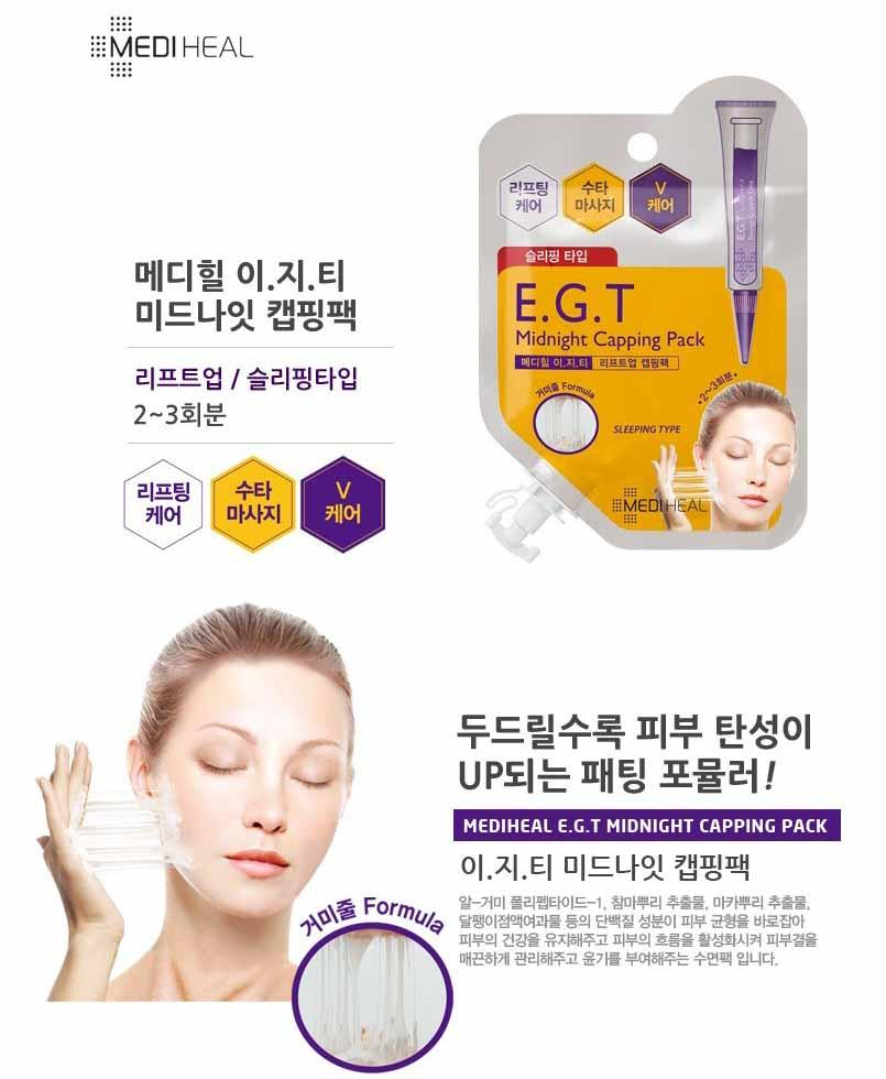 Mediheal E.G.T Midnight Capping Pack1