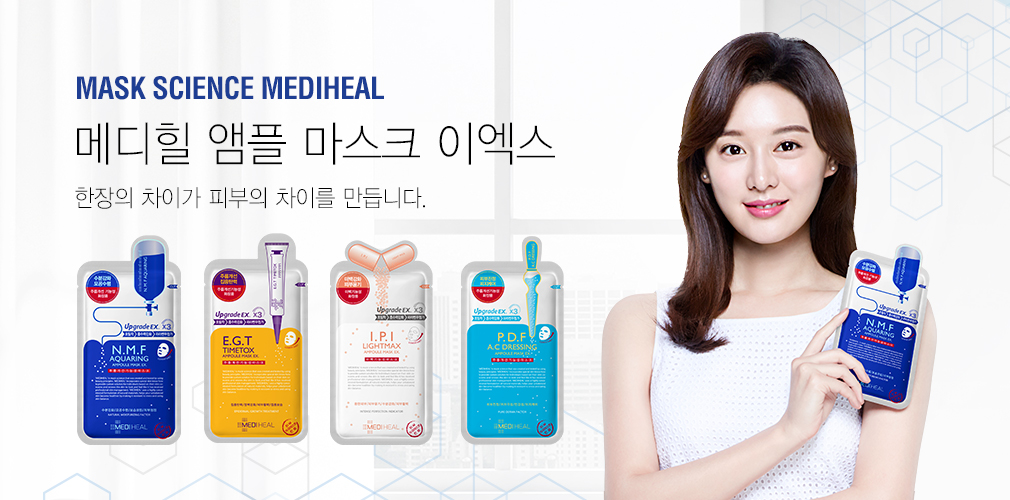 Mediheal I.P.I Lightmax Ampoule Mask`