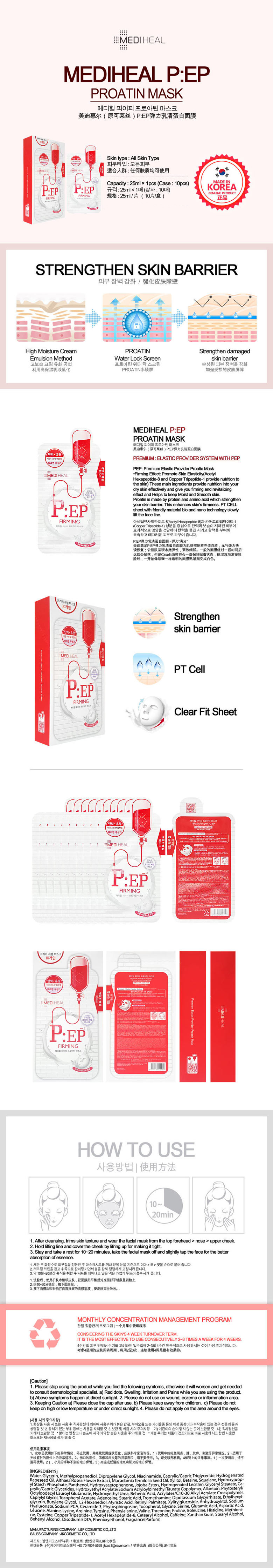 Mediheal Premium Elastic Provider Proatin