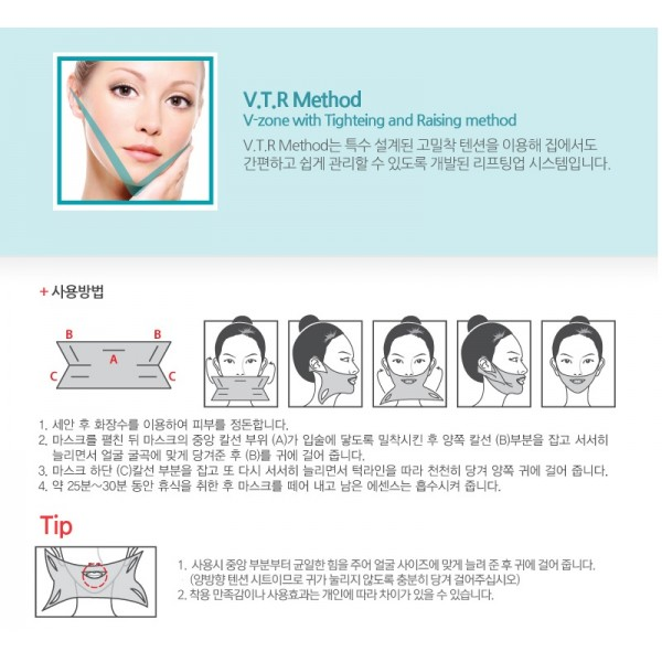 Mediheal V.T.R Stretching Patch