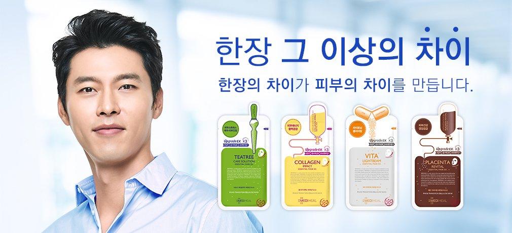 Mediheal Vita Lightbeam Essential Mask