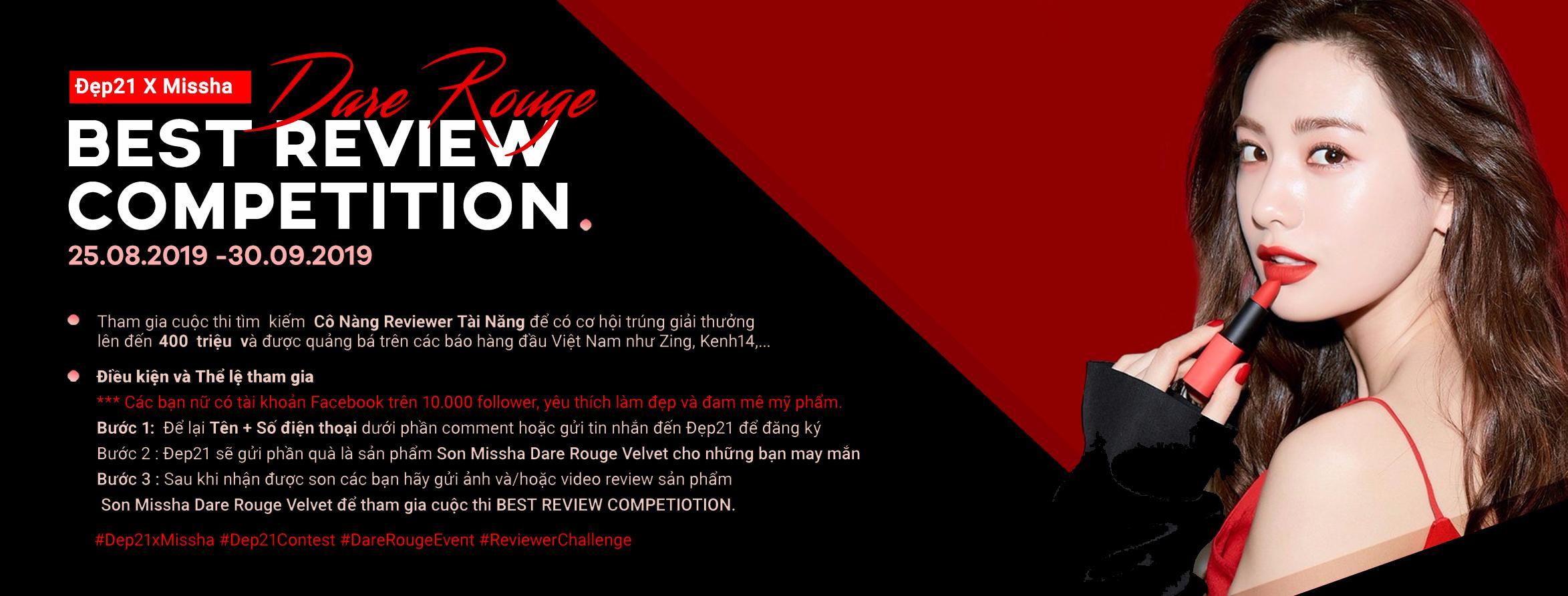Missha Dare Rouge Velvet Lipstick banner