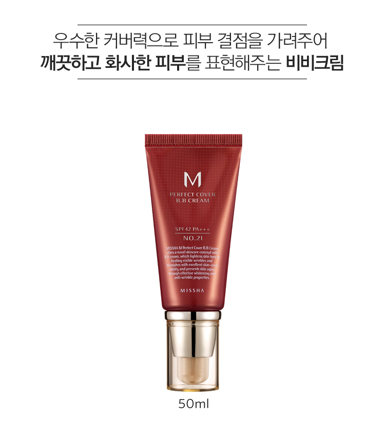 MISSHA M Perfect Covering Bb Cream Spf42 Pa+++