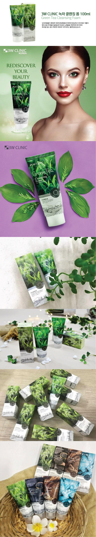 Sữa Rửa Mặt Chiết Xuất Từ Trà Xanh 3W Clinic Green Tea Foam Cleansing