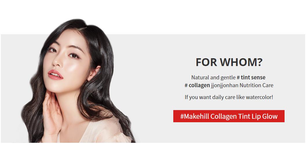 Son Dưỡng Màu Tự Nhiên Giảm Thâm Môi Make Heal Collagen Tint Lip Glow