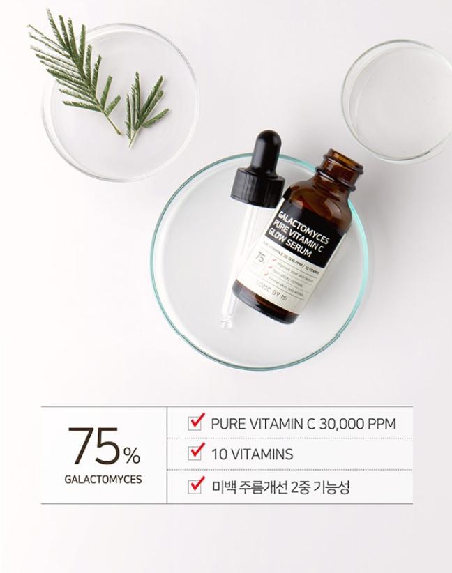 Tinh Chất Dưỡng Trắng Da Some By Mi Galactomyces Pure Vitamin C Glow Serum
