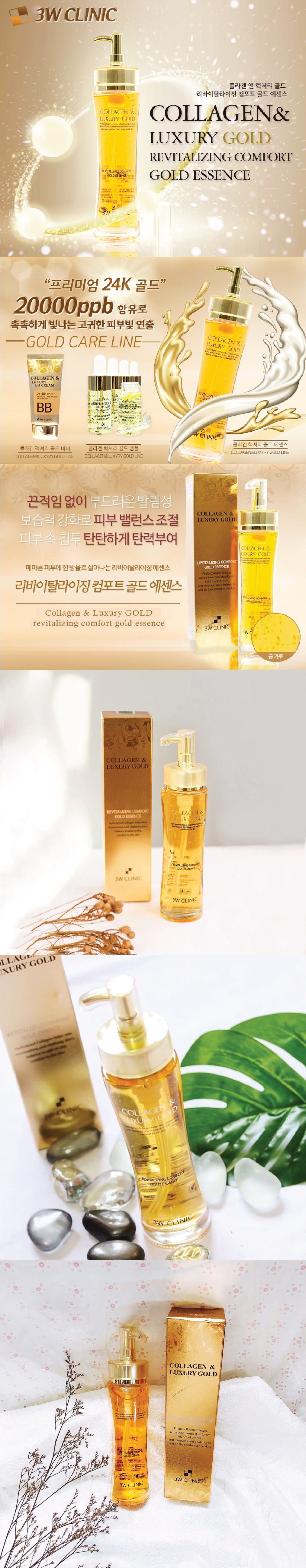 Tinh Chất Trắng Da 3W Clinic Collagen Luxury Gold