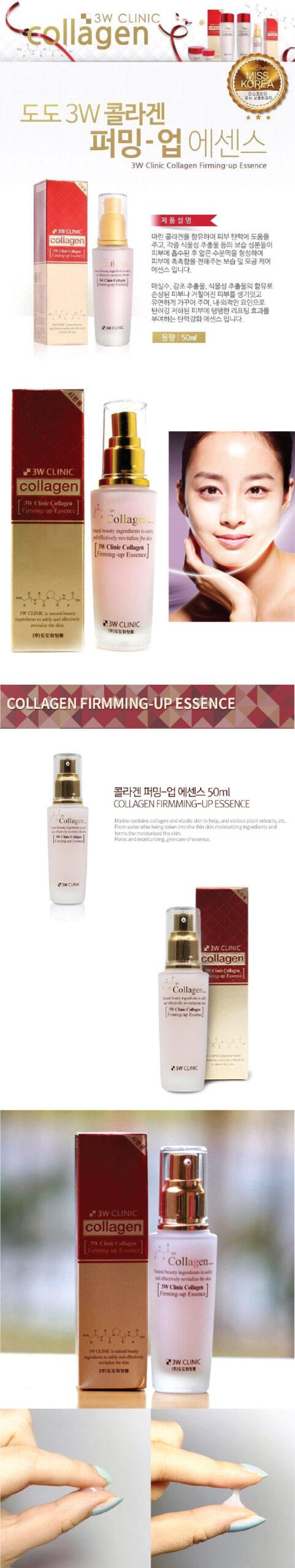 Tinh Chất Dưỡng Săn Chắc Da 3W Clinic Collagen Firming-Up Essence