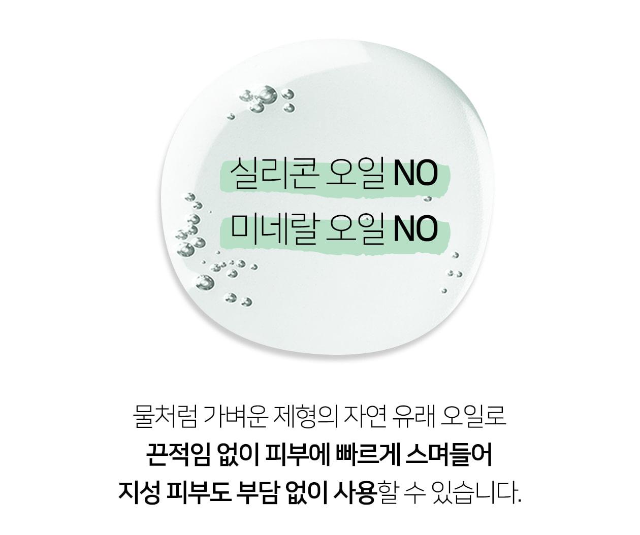 Tinh Dầu Tràm Trà Thần Kỳ Cải Thiện Làn Da Mụn Trong 30 Ngày Some By Mi Tea Tree Clear Spot Oil 10 ml
