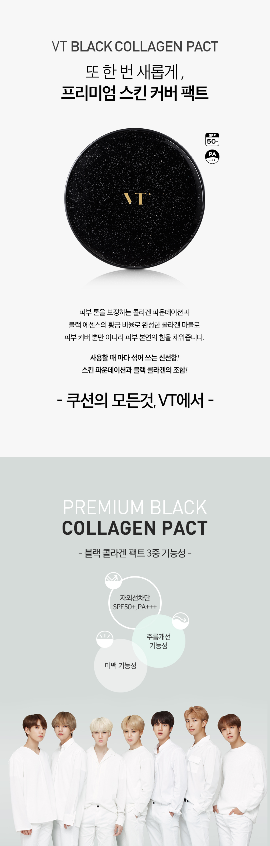 VT Black Collagen Pact Black Pearl