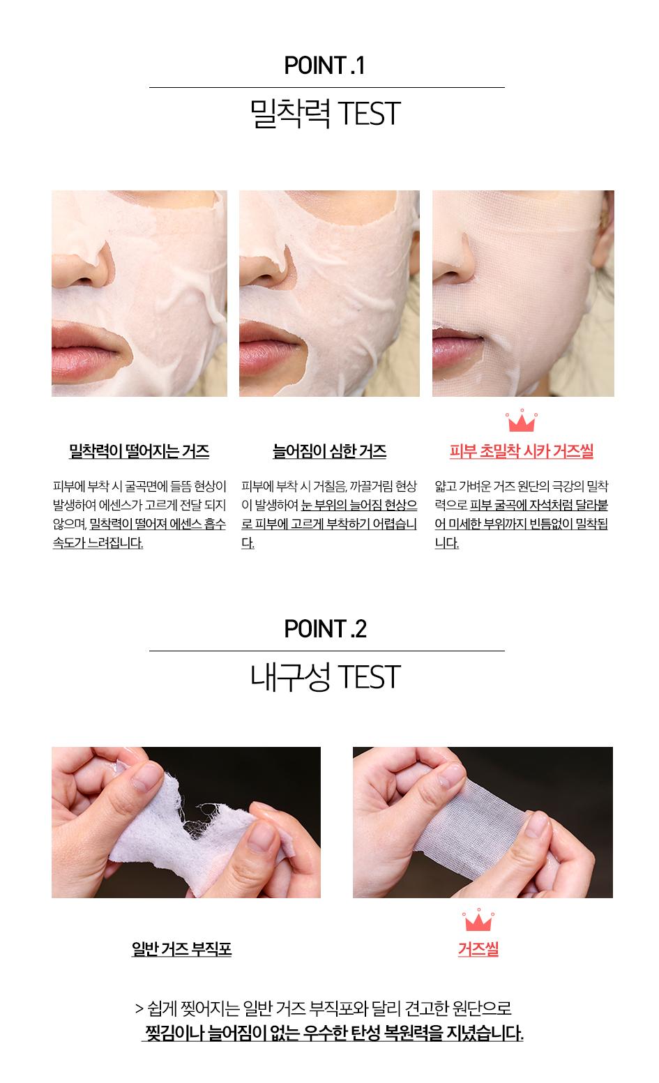 VT Cica Mask Pack