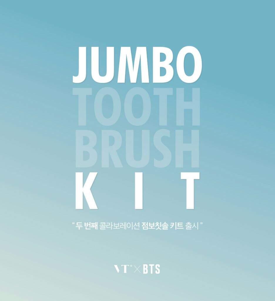 VT Jumbo Toothbrush