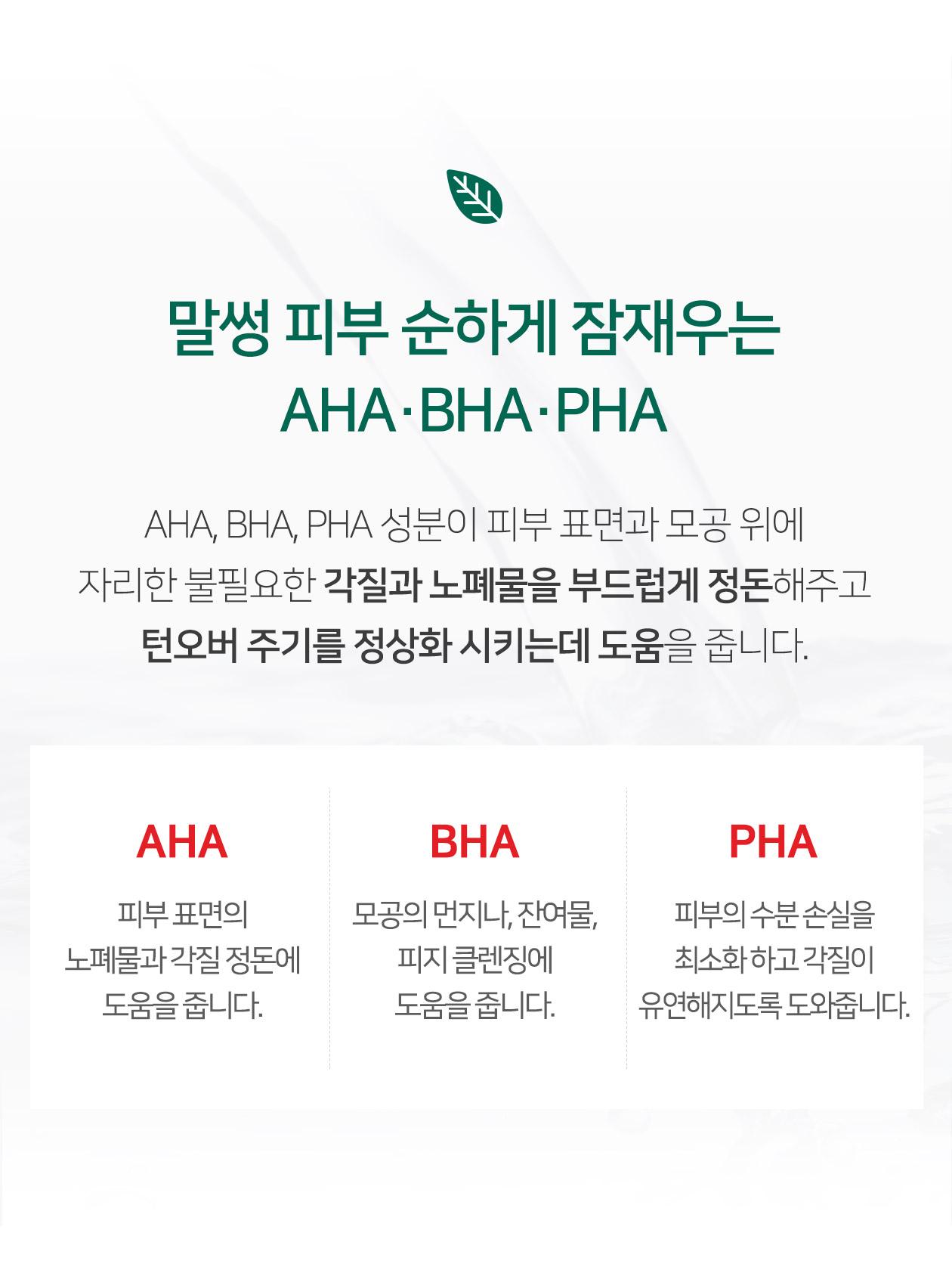 somebymi-aha-bha-pha-30-days-miracle-serum-11