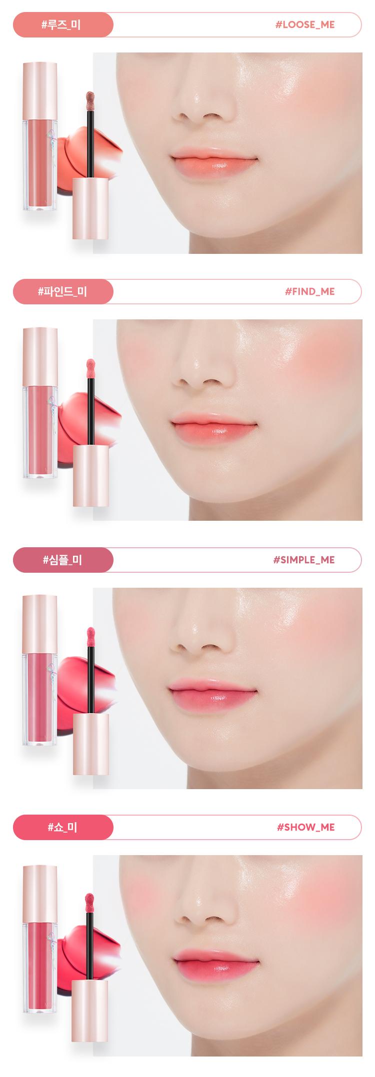 Son Kem MISSHA Glow Lip Blush - 1