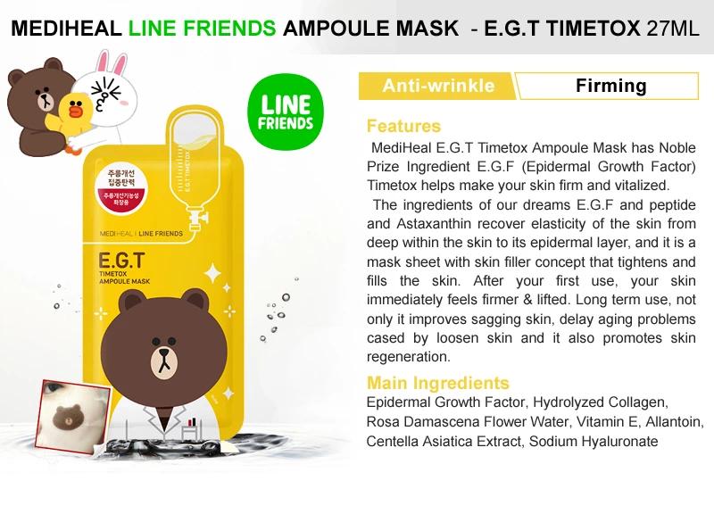 Mặt Nạ Mediheal Line Friends E.G.T Timetox (10 miếng)