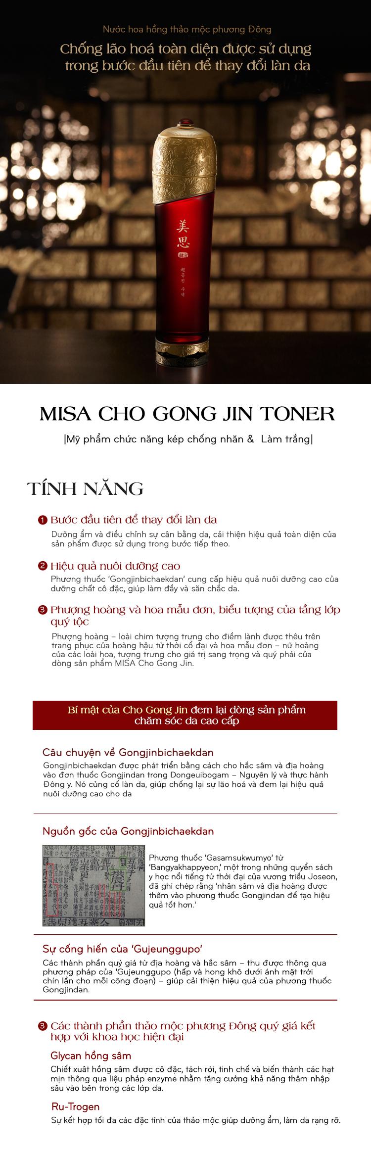 Nước Hoa Hồng Làm Mờ Vết Nhăn Và Làm Trắng MISSHA Misa Cho Gong Jin Toner 150ml