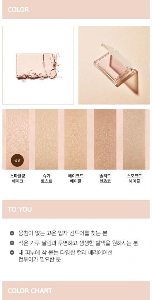 MISSHA-Cotton-Blush-4g_7