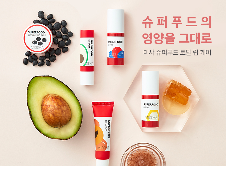 Son Dưỡng Môi MISSHA Superfood Avocado Lip Balm 3.2g