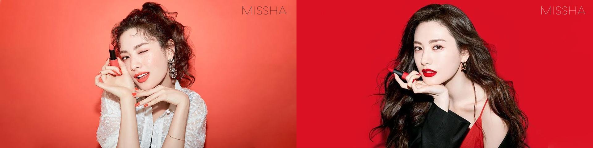 missha-dare-rouge-velvet