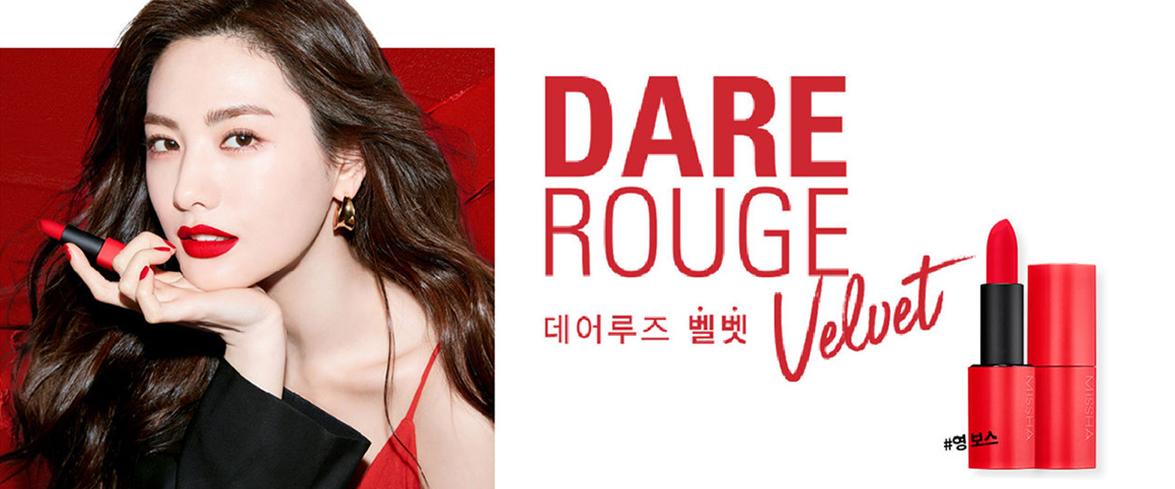 Missha Dare Rouge Velvet Lipticks - 2