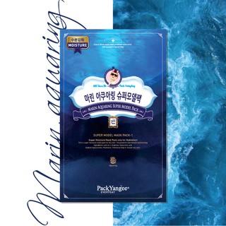 mat-na-cap-nuoc-marin-aquaring-super-model-pack