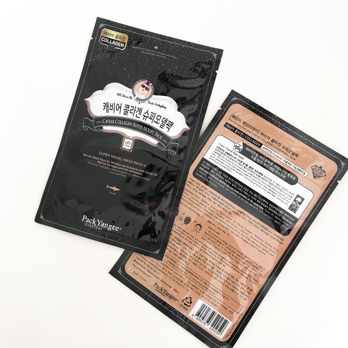 Mat-Na-Caviar-Collagen-Super-Model-Pack-3