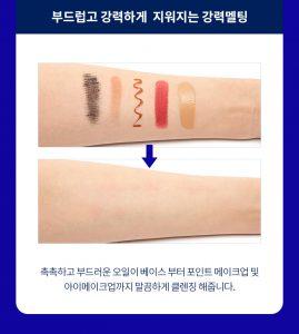 Missha Super Aqua Ultra Hyalon Cleansing Cream1