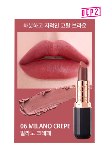 son-merbliss-city-holic-lip-rouge