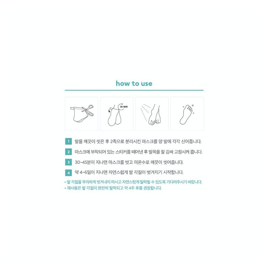 Hướng dẫn sử dụng Mặt Nạ Tẩy Da Chết Bàn Chân Missha Wonder Foot Peeling Mask