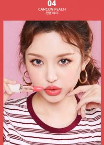 merbliss-lipstick-city-holic-lip-rouge-moisture-cancun-peach