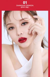 merbliss-lipstick-city-holic-lip-rouge-moisture-shanghai-crimson