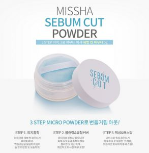 missha-sebum-cut-powder-9