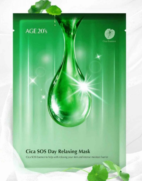 relaxing mask