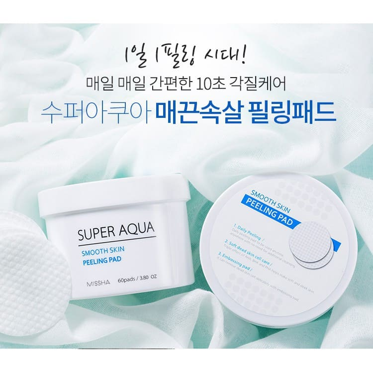 Tẩy Tế Bào Chết Missha Super Aqua Smooth Skin Peeling Pad