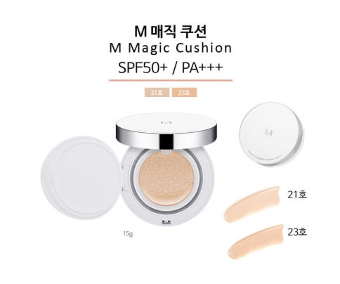 Phấn Nước Missha M Magic Cushion SPF50+/PA+++ (Phiên Bản Mới)