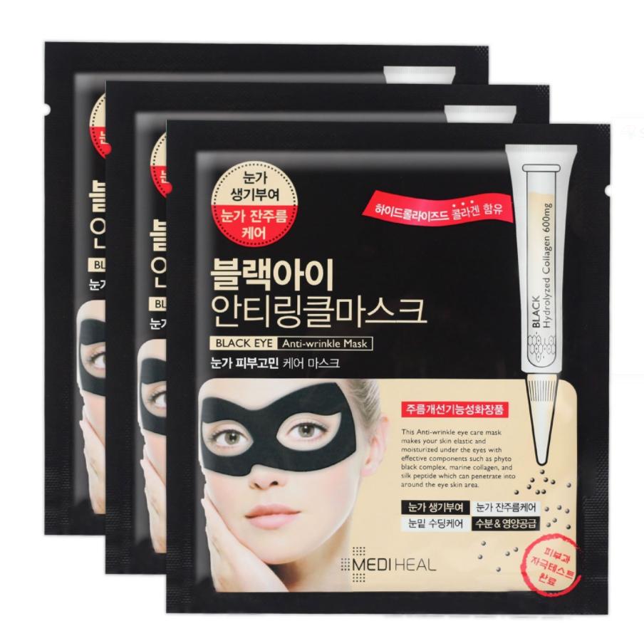 Mặt nạ giấy chống lão hóa da quanh mắt